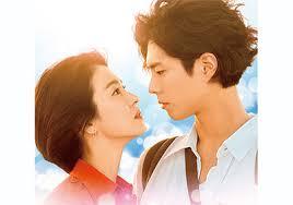スカパーLaLa TVで韓国ドラマ第1話無料で見る方法。契約不要で録画する無料で見る!
