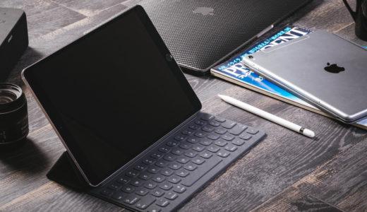 スカパーオンデマンドをモバイルルーターだけで繋ぐと速度制限ひっかかる?1時間使って何パケット?ipadやパソコンで見たい