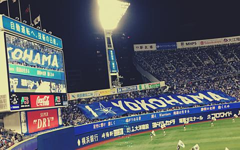 2021年横浜ベイスターズを安く観る方法!スカパープロ野球セットより安い!TBSチャンネルとDAZNの組み合わせ
