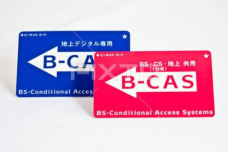 スカパー契約時に必要なB-CASカードって何?B-CASカード番号を確認する方法
