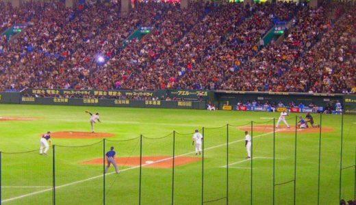 スカパープロ野球セットのアプリ課金料金は?オンデマンドで外でも野球観戦!