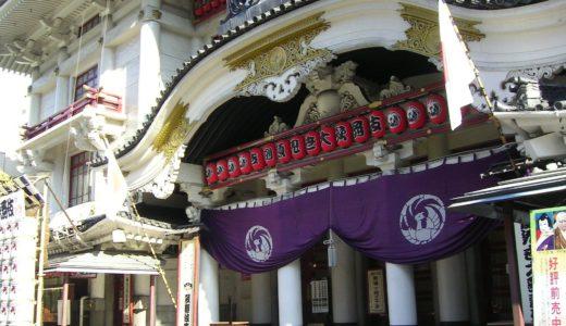 歌舞伎オンデマンド以外でテレビで歌舞伎観るならスカパー衛星劇場!好きな演目は録画やディスクに焼いて保存。2021年も毎月20本以上をお届け。
