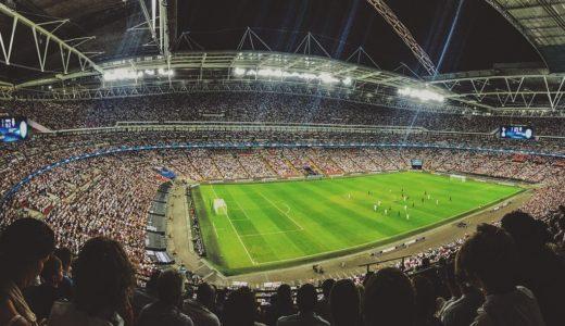 ブンデスと欧州チャンピオンズリーグ見るならスカパーで契約?セリエAも観れる?お得なセット割はある?料金と見る方法について解説